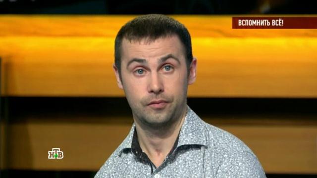 Выпуск от 24 марта 2017 года.«Вспомнить все!».НТВ.Ru: новости, видео, программы телеканала НТВ