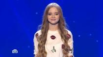 «Ты супер!»: Анастасия Кравченя, 16лет, г.Калинковичи, Белоруссия. «Реченька»