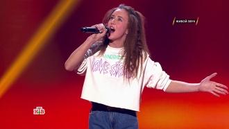 «Ты супер!»: Дарья Попова, 14лет, г.Луганск. «Ты не такой»