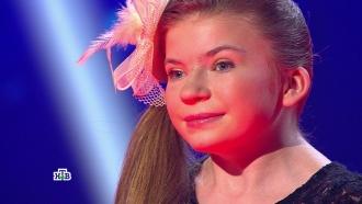 «Верхние ноты— супер!»: судьи высоко ценили вокальные способности иартистизм очаровательной Насти из Климова