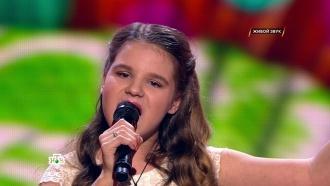 «Ты супер!»: Софья Лебедева, 11лет, Вышний Волочёк, Тверская область. «Гармонь»