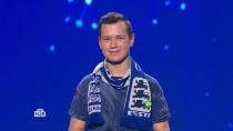 «Это было просто супер!»: Игорь из Эстонии поразил всех своим удивительным тембром