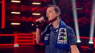 «Ты супер!»: Игорь Лесков, 18лет, пос. <nobr>Кохтла-Нымме</nobr>, Эстония. «Часы»