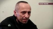 Выпуск от 3 апреля 2017 года.«Ужаснее Чикатило».НТВ.Ru: новости, видео, программы телеканала НТВ