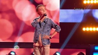 «Ты супер!»: Кирилл Есин, 10лет, г.Губаха, Пермский край. «О любви»