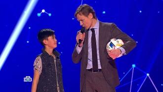 «Урмат, ты крутой, ты супер!»: юный артист ифутболист покорил сердца всех девочек вжюри изабил гол Карпину