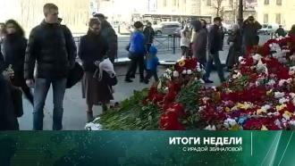 «Итоги недели» сИрадой Зейналовой. 9апреля 2017года