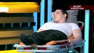 Выпуск от 12 апреля 2017 года.«Выгоняет лежачего сына».НТВ.Ru: новости, видео, программы телеканала НТВ