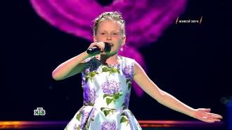 «Ты супер!»: Арина Утемишева, 9лет, Ширингуши, Мордовия. «Широка река»