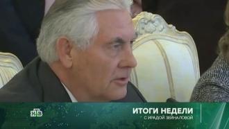«Итоги недели» сИрадой Зейналовой. 16апреля 2017года