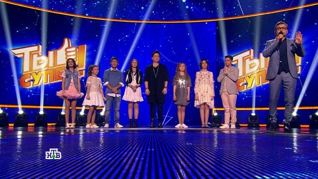 Выбор жюри «Ты супер!»: еще четыре участника получили путевки вполуфинал проекта.НТВ.Ru: новости, видео, программы телеканала НТВ