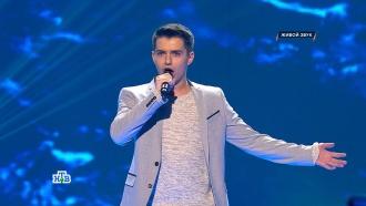 «Ты супер!»: Артём Абрамов, 17лет, г.Челябинск. «Синяя вечность»