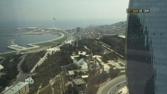 «Двойные стандарты. Тут вам не там!»: Баку vs Дубай