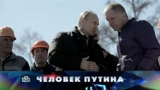 «Человек Путина».«Человек Путина».НТВ.Ru: новости, видео, программы телеканала НТВ