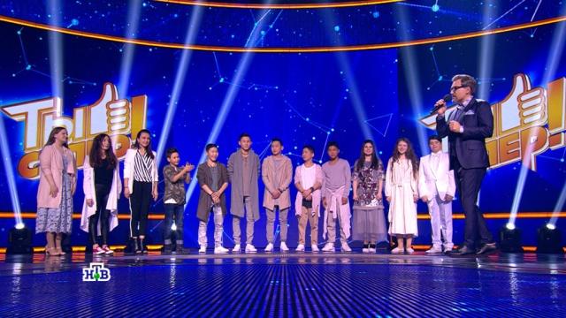 Выбор жюри: последняя четверка участников полуфинала «Ты супер!».НТВ.Ru: новости, видео, программы телеканала НТВ