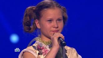 «Зоя, тебе надо ехать втур!»: юная исполнительница народных песен выслушала добрые советы жюри иполучила приглашение вКремль