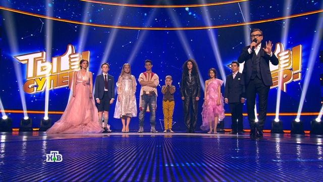 Выбор жюри «Ты супер!»: первые финалисты проекта.НТВ.Ru: новости, видео, программы телеканала НТВ