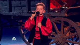 «Ты супер!». Второй полуфинал: Евгений Бойцов, 10лет, г.Кострома. «Дорогой длинною»