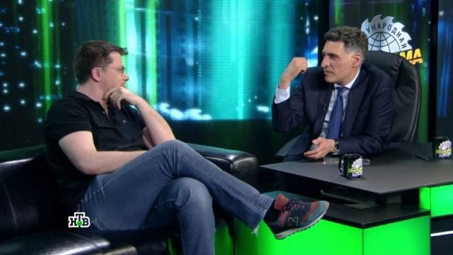 20 мая 2017 года.20 мая 2017 года. Специальный гость — Гарик Харламов.НТВ.Ru: новости, видео, программы телеканала НТВ