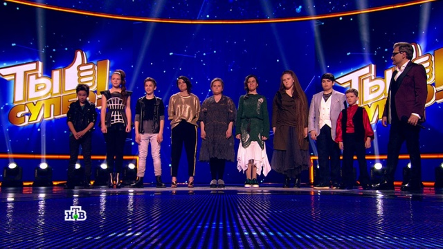 Выбор жюри «Ты супер!»: после второго полуфинала стали известны все финалисты проекта.НТВ.Ru: новости, видео, программы телеканала НТВ