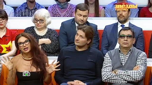 Звезды сошлись.НТВ.Ru: новости, видео, программы телеканала НТВ