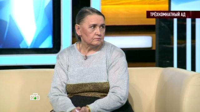 Выпуск от 29мая 2017 года.«Трехкомнатный ад».НТВ.Ru: новости, видео, программы телеканала НТВ