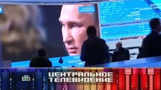 «Центральное телевидение». Выпуск от 3июня 2017года