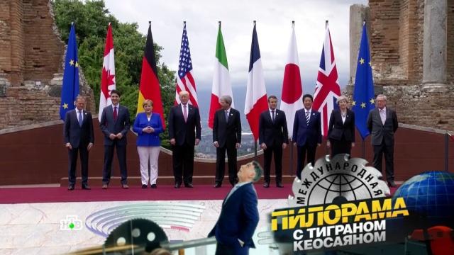 Как «большая семерка» стала сборищем «шестерок», или Сицилийские хроники Дона Трампа.НТВ.Ru: новости, видео, программы телеканала НТВ