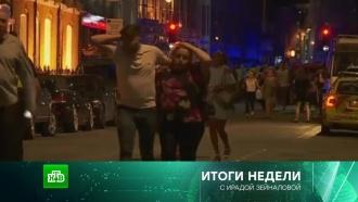 «Итоги недели» сИрадой Зейналовой. 4июня 2017года