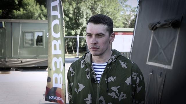 «Взвод». День первый.НТВ.Ru: новости, видео, программы телеканала НТВ