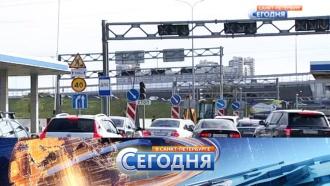 «Сегодня в<nobr>Санкт-Петербурге»</nobr>. 26июня 2017года. 19:20