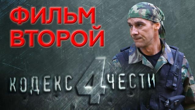 Фильм второй.«Космическая связь».НТВ.Ru: новости, видео, программы телеканала НТВ