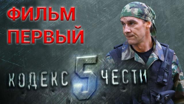 Фильм первый.«Новый».НТВ.Ru: новости, видео, программы телеканала НТВ