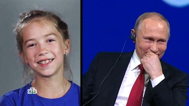 «Недетский разговор сВладимиром Путиным»— 21июля на НТВ.НТВ.Ru: новости, видео, программы телеканала НТВ