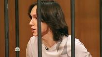 «Реликвия».«Реликвия».НТВ.Ru: новости, видео, программы телеканала НТВ