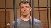 «Секция смерти».«Секция смерти».НТВ.Ru: новости, видео, программы телеканала НТВ