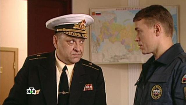 «Морские дьяволы — 2». 4-я серия.4-я серия.НТВ.Ru: новости, видео, программы телеканала НТВ