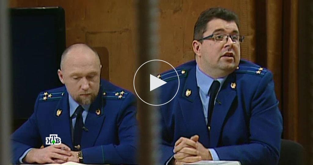 судебные детективы