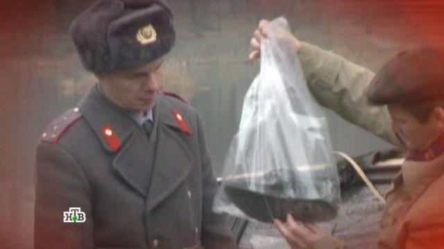 «Блуждающий нерв».«Блуждающий нерв».НТВ.Ru: новости, видео, программы телеканала НТВ