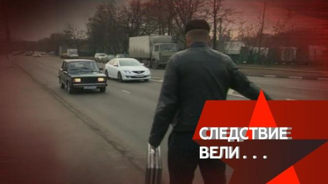 «Последняя любовь».«Последняя любовь».НТВ.Ru: новости, видео, программы телеканала НТВ