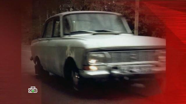 «Призрак на колесах».«Призрак на колесах».НТВ.Ru: новости, видео, программы телеканала НТВ