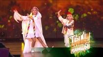 «Ты супер! Танцы»: Наташа иДанил Машановы, 16и 10лет, г.Вологда