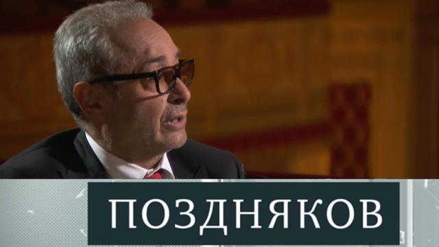 Валерий Фокин.Валерий Фокин.НТВ.Ru: новости, видео, программы телеканала НТВ