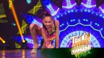 Необыкновенно пластичная иартистичная Ира сразила жюри иСергея Безрукова танцем истихом
