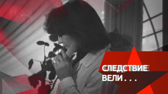 «Смерть на каблуках».«Смерть на каблуках».НТВ.Ru: новости, видео, программы телеканала НТВ