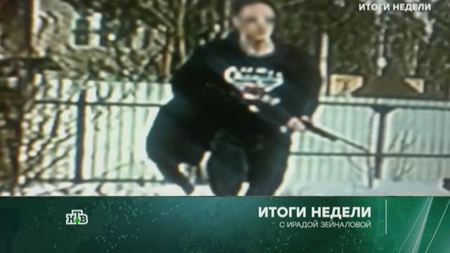 «Итоги недели» сИрадой Зейналовой.НТВ.Ru: новости, видео, программы телеканала НТВ