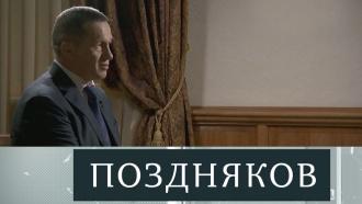 Эксклюзивное интервью полпреда президента вДФО Юрия Трутнева. Полная версия