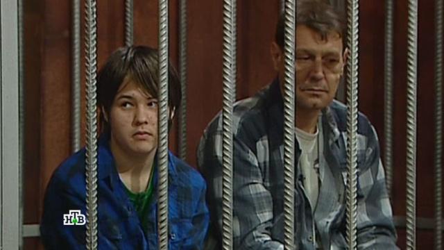 «Неблагополучные».«Неблагополучные».НТВ.Ru: новости, видео, программы телеканала НТВ