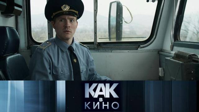 «34-й скорый».«34-й скорый».НТВ.Ru: новости, видео, программы телеканала НТВ