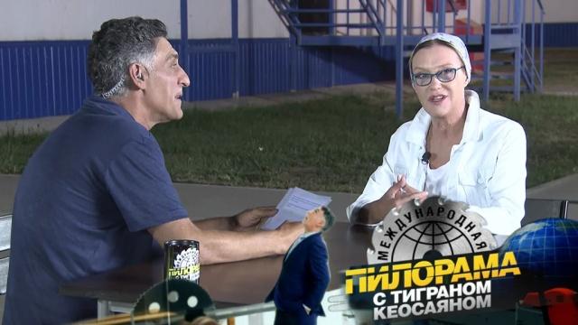16 сентября 2017 года.16 сентября 2017 года.НТВ.Ru: новости, видео, программы телеканала НТВ